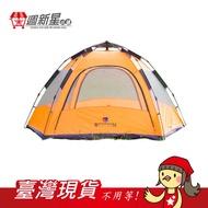秒開6人- 8人自動帳篷含專用六角鋁箔墊   露營野餐郊遊 遊戲屋 雙開門蒙古包  (贈送外帳)