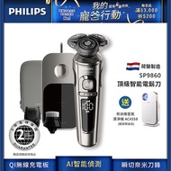 [鑑賞期後送清淨機AC4558]【Philips 飛利浦】頂級智能尊榮8D乾濕兩用三刀頭電鬍刀/刮鬍刀 SP9860