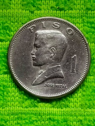 1 Peso 1972-1974 Philippine Uncirculated Coin