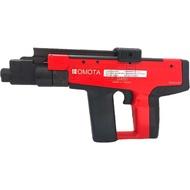 【樂活工具】含稅 KOMOTA 火藥槍 450型 火藥擊釘器 火藥擊釘槍【D450】