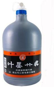吳竹墨汁 4公升裝(4000cc)超大瓶/一瓶入{促840}