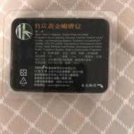 台鹽竹炭黃金嫩膚皂130g