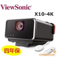 ViewSonic X10-4K UHD LED無線智慧投影機
