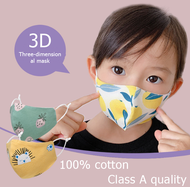Children's cotton mask baby cotton cloth mask cartoon printing face mask washable cotton 3d adjustable