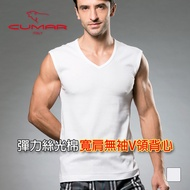 【CUMAR 機能內著】百搭彈力絲光棉防變形寬肩無袖V領背心(白色)