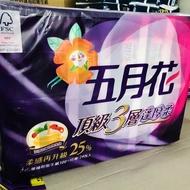 五月花 頂級蓬厚柔三層抽取衛生紙(110抽x24包)-玫瑰果油 限購3串