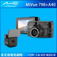 Mio MiVue 798+A40 SONY Starvis 感光元件 WIFI 測速行車雙鏡組(內附 32G 記憶卡)《熱銷產品》