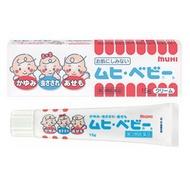 【TATAPO】日本 池田模範堂 MHUI BABY寶寶 蚊蟲止癢軟膏15g 止癢液 40ml