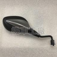 機車工廠 宏佳騰 250i 精英300 ELITE Elite 300i 300E 後照鏡 鏡 手鏡 AEON 正廠零件