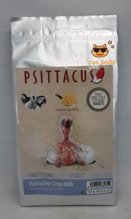 Psittacus Psittacine Crop Milk 500G ( อาหารลูกป้อนนกแรกเกิด 500 กรัม ) เหมาะสำหรับ คอกคาเทล หงษ์หยก  กระตั้ว  เลิฟเบิร์ด นกตระกูลคอนัวร์  ฟอพัส