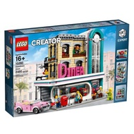 LEGO 10260 街景系列 美式餐廳