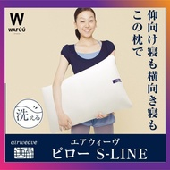 [airweave Japan] 2020 Tokyo Olympic bedding partner S-line for washing with water Pillow sleep bed