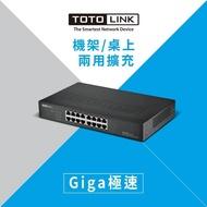 【TOTOLINK】SG16D 16埠Giga桌上型/機架式鐵殼交換器(智慧管控多人影音串流)