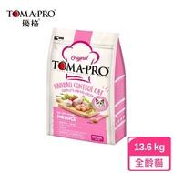 【TOMA-PRO 優格】經典系列 成幼母貓-化毛高纖配方-13.6KG-藜麥添加(A052I24)