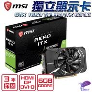 MSI 微星 GTX 1660 Ti AERO ITX 6G OC 顯示卡 GTX 1660 Ti 繪圖核心