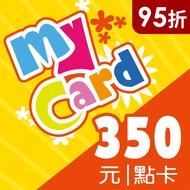 MyCard 350點 MyCard350點(95折起)☆現殺95折起☆