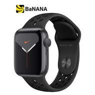 [แอปเปิ้ลวอช] Apple Watch Nike Series 5 GPS 44mm Space Grey Aluminium Case with Anthracite/Black Nike Sport Band by Banana IT
