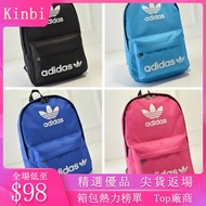 Adidas Backpack Clover Backpack Adidas Backpack Leisure Sports Campus Student Bag