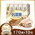 倍潔雅 無漂白抽取衛生紙PEFC(170抽10包/1袋)
