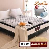【LooCa】石墨烯遠紅外線+乳膠+M型護框獨立筒床墊(雙5尺-贈石墨烯枕+舊床回收)