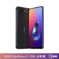ASUS ZenFone 6 128G 全新機 6.4吋全螢幕手機 翻轉鏡頭 星夜黑 黑 華碩 ZS630KL【PAS】