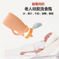 老年臥床病人喝水杯癱瘓老人吸管杯子流食杯防嗆防漏家用產婦喂粥
