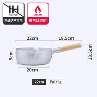 Justcook Japanese Style Wooden Handle Snow Pan Oxide Thick Small Stew Pot Milk Pot Instant Noodles Pot Food Supplement Pot Open Fire