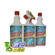 [COSCO代購]   W112384 Ozkleen 浴廁淋浴間清潔劑 清新柑橘香 750毫升 X 3入