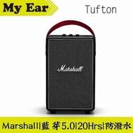 Marshall Tufton 喇叭 藍芽5.0 低音強化 IPX2 | My Ear 耳機專門店