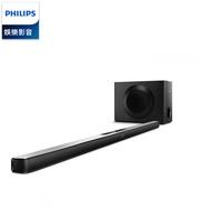 PHILIPS 飛利浦 NFC/aptX 家庭劇院喇叭 HTL7140B/HTL7140(贈2.0 HDMI線4K高畫質)