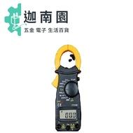 【保固一年】DT3266L鉗形電流表 勾表 手持式 數字 電子式 數位式 三用 電壓 電阻 電流 三用電錶 袖珍型電表