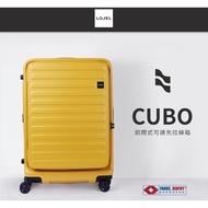 【免運 原廠終身保修】LOJEL 6色  行李箱 登機箱 前開擴充箱  旅行箱21-30吋 CF1627 CUBO 現貨