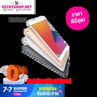 """(พรีออเดอ  7-10 วัน )Apple iPad Gen 8 (2020) Wifi จอ 10.2"""" นิ้ว (ประกันศูนย์ Apple ไทย 1 ปี)"""