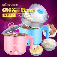 Multi-Function Mini Electric Skillet/Stainless Steel Electric Cooker/Rice Cooker/Electric Steamer