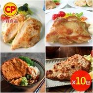 【卜蜂】醃漬去骨鮮嫩雞腿豬排雞胸肉 10包組(雞腿排-蒜味+里肌豬排+雞胸肉)