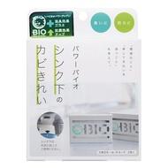 第二代升級版 BIO 珪藻土流理台消臭防霉貼  日本製  Cogit