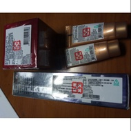 AVON雅芳新活逆時新生霜/超級精華/恆白UV精華(1117/18)