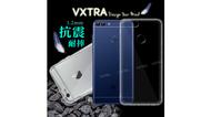 VXTRA 華為 HUAWEI Y7s 防摔抗震氣墊保護殼 手機殼