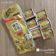 ♂ஐ❁4ply bathroom tissue roll/toilet tissue/toilet paper Qing Feng