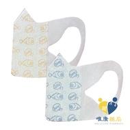 易利用 3D兒童小魚口罩-小童(2~6歲) 原廠公司貨 唯康藥局