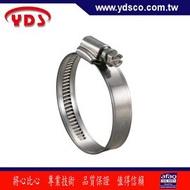 ★ YDS專業管夾 ★ 德式SUS304不鏽鋼管夾 12W/30-45mm (1-3/4吋) 全白鐵管束《10個/盒》