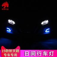 NISSAN-TEANA/2019款第七代新天籟LED日行燈改裝專用于尼桑天籟車燈前霧燈總成