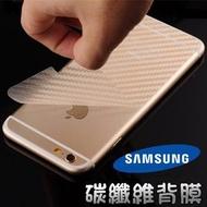 碳纖維背膜 三星A20/A30/A50/A51/A60/A70/A30s/A42(5G)超薄半透明手機背膜 防磨防刮貼膜