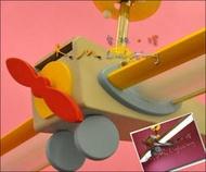 【台北點燈】優質原木飛機吸頂燈 造型飛機燈 特價再送飛利浦燈管 台灣製作 兒童房吸頂燈 飛機吸頂燈