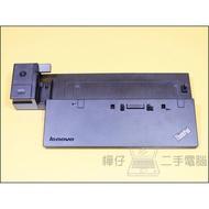 【樺仔二手電腦】Lenovo ThinkPad 40A2 擴充底座 船塢 T440 T450 X240 X250