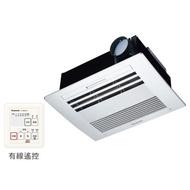 國際牌 Panasonic 陶瓷加熱暖風機 FV-40BD1R / FV-40BD1W