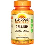 [現貨公司貨]【Sundown 日落恩賜】高單位液態鈣 600 plus D3軟膠囊(60粒/瓶)