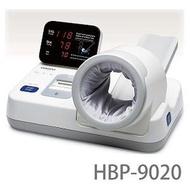 [OMRON]隧道式血壓計(專業型HBP-9020)