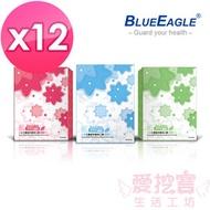 【愛挖寶】藍鷹牌NP-3DNSS*12台製 美妍版2-6歲幼童立體防塵口罩4層式超高防塵率50片*12盒藍綠粉寶貝熊款 免運