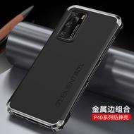 Huawei p40 Mobile Phone Shell All Fall Huawei p40pro Mobile Phone Shell p40 p40